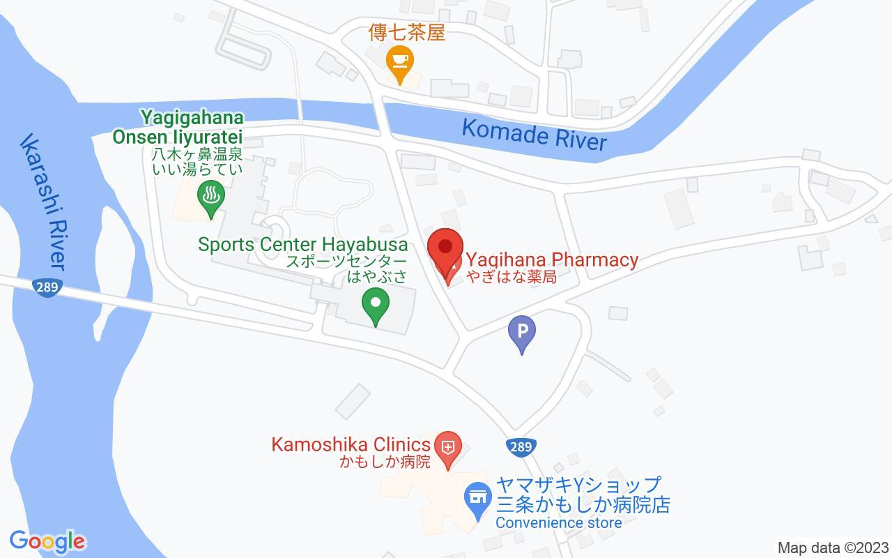新潟県三条市南五百川53-1