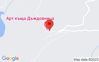 """АРТ КЪЩА """"ДЪЖДОВНИЦА"""""""