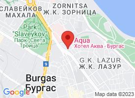 """Хотел """"Аква"""""""
