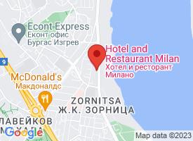 """""""Милано"""" хотел и ресторант"""