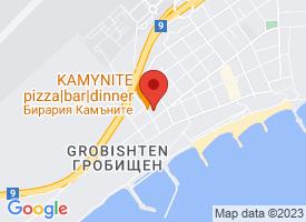 "Колеж по туризъм ""Алеко Константинов"""