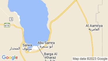 Abu Samra