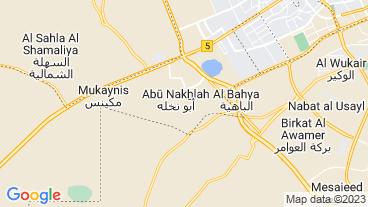 Abu Nakhlah