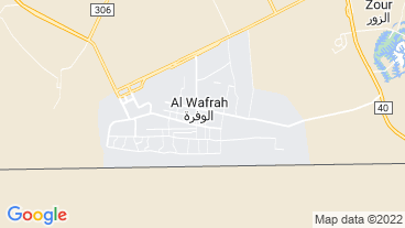 Al Wafrah