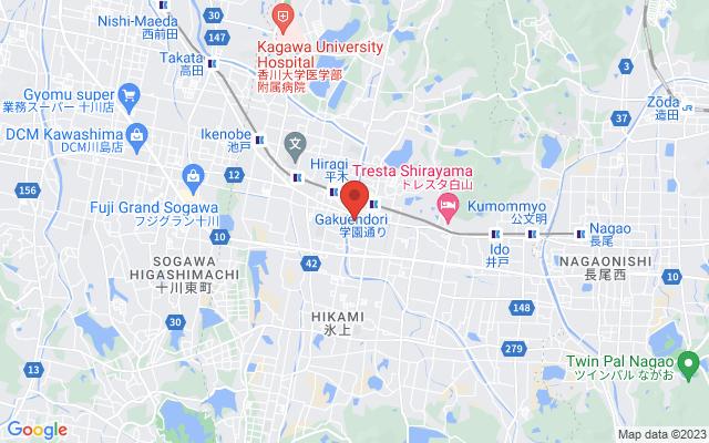 中村トンネル