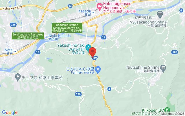 高松塚古墳
