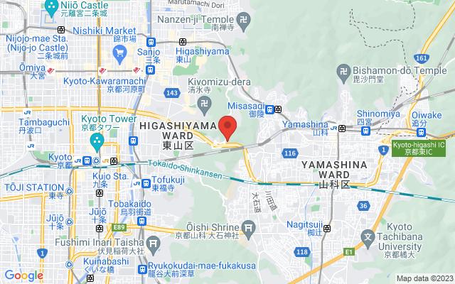 花山トンネル