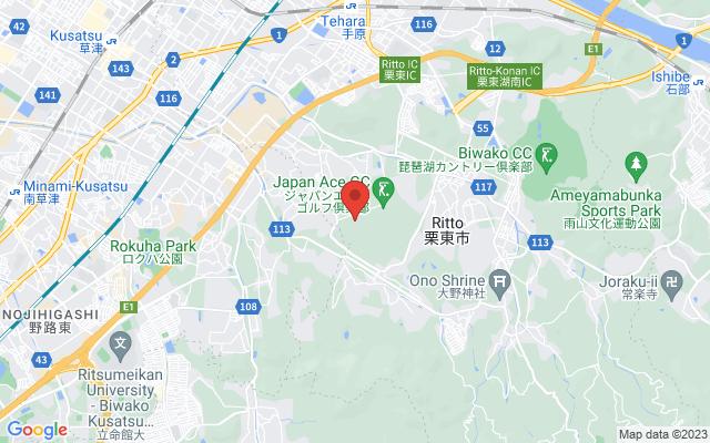 菰野町温泉