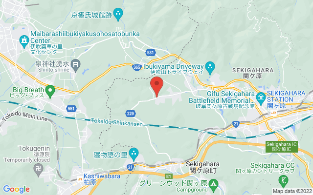 関ヶ原 陸軍火薬庫跡