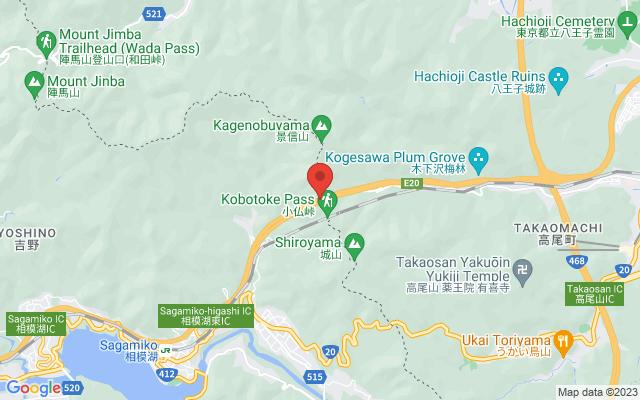 小仏トンネル(真の道)