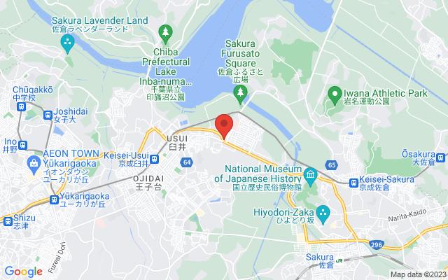 江原処刑場跡