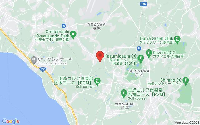 小川脳病院