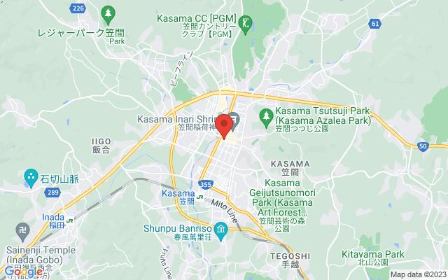 佐白山 (笠間城跡)