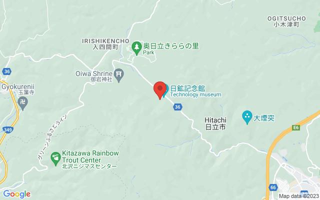 日立鉱山跡