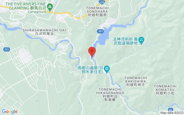 薗原湖ダム