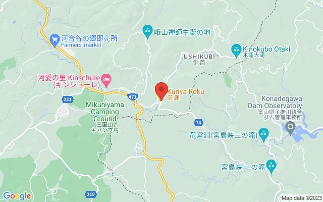 宮島トンネル