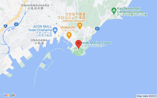 三崎公園(福島県)