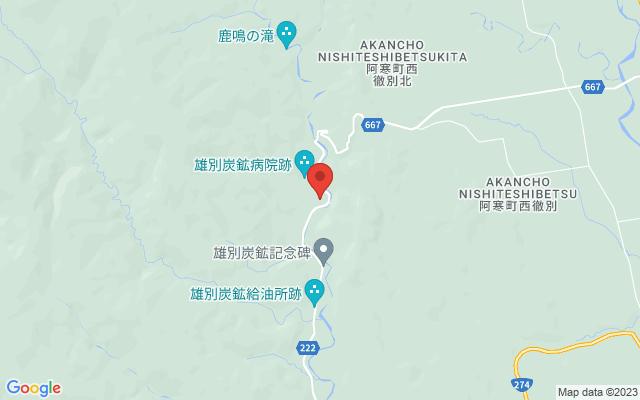 雄別炭鉱跡地