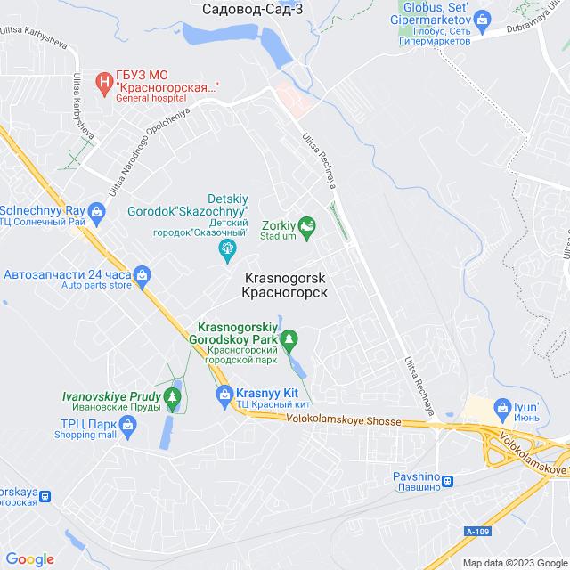 Ремонт в Красногорске сервисный центр