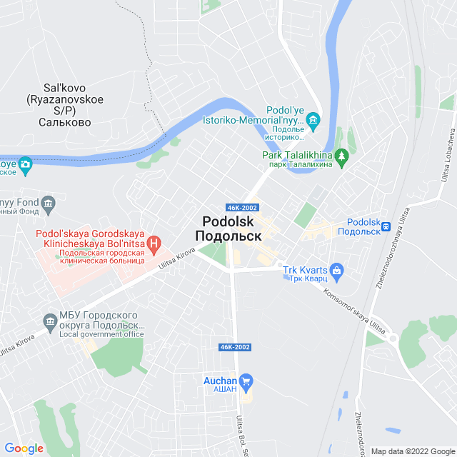 Ремонт в Подольске сервисный центр