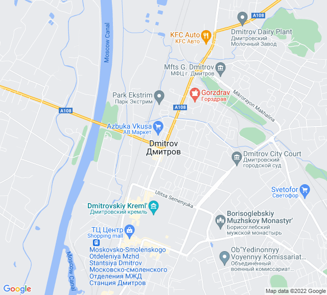 Вывоз мусора в городе Дмитров
