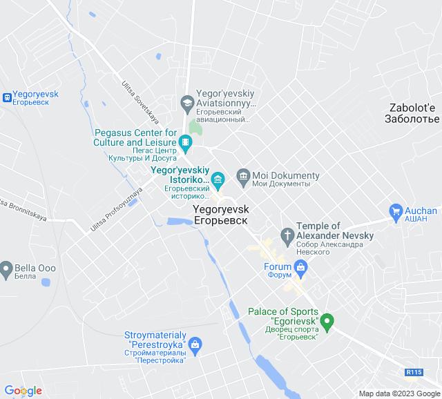Вывоз мусора в городе Егорьевск