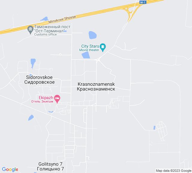 Вывоз мусора в городе Краснознаменск
