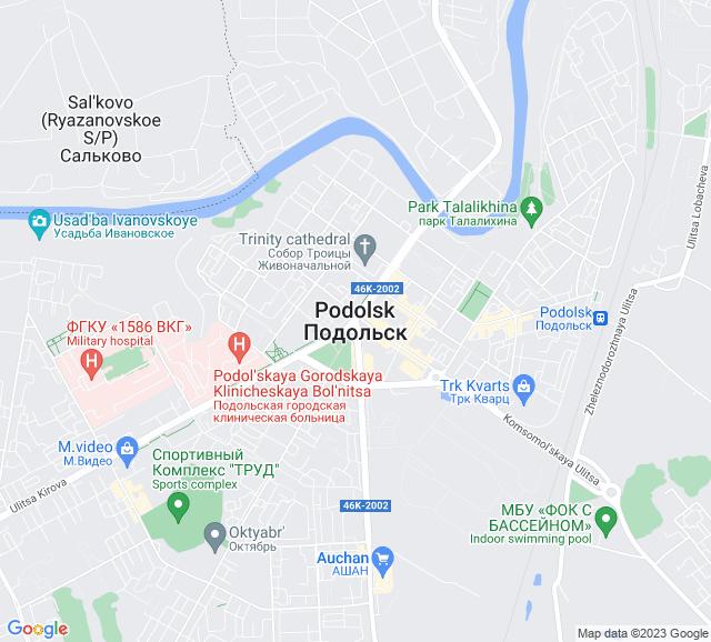 Вывоз мусора в городе Подольск