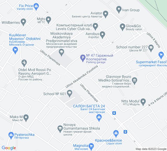 Вывоз мусора Академика Ильюшина улица