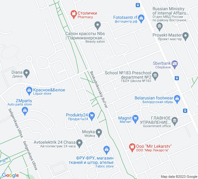 Вывоз мусора Бескудниковский бульвар