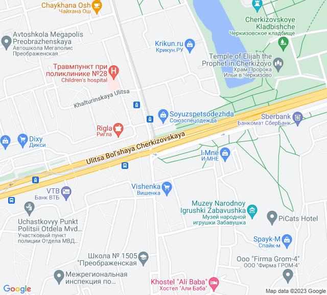 Вывоз мусора Большая Черкизовская улица