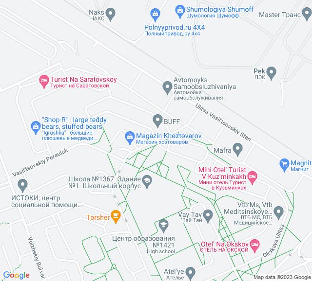 Вывоз мусора Васильцовский Стан улица