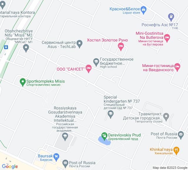 Вывоз мусора Генерала Антонова улица