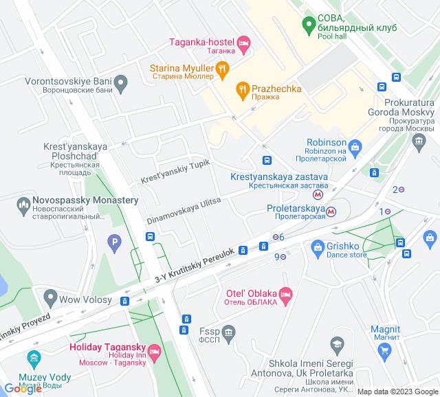 Вывоз мусора Динамовская улица