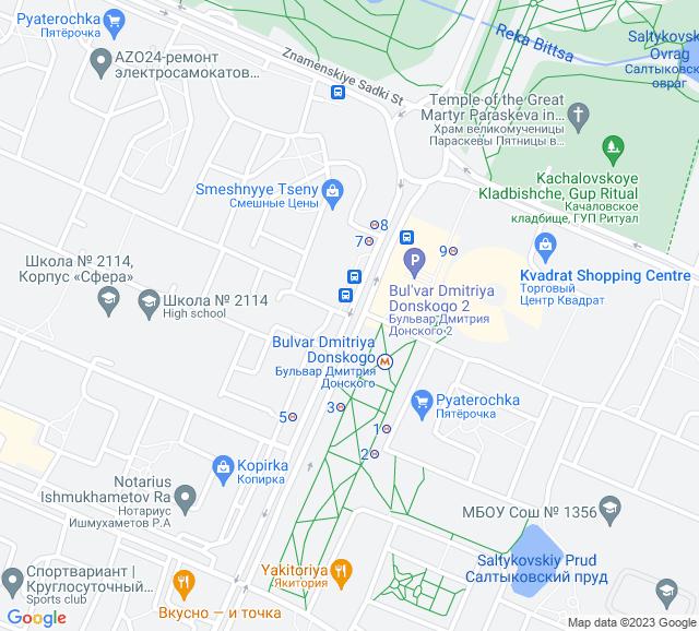 Вывоз мусора Дмитрия Донского бульвар