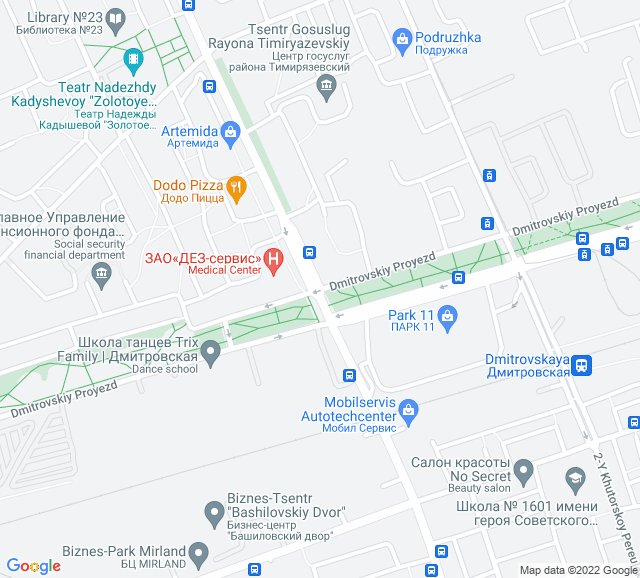 Вывоз мусора Дмитровский проезд