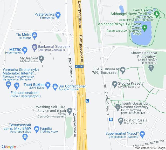 Вывоз мусора Дмитровское шоссе
