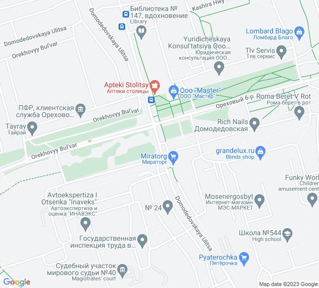 Вывоз мусора Домодедовская улица