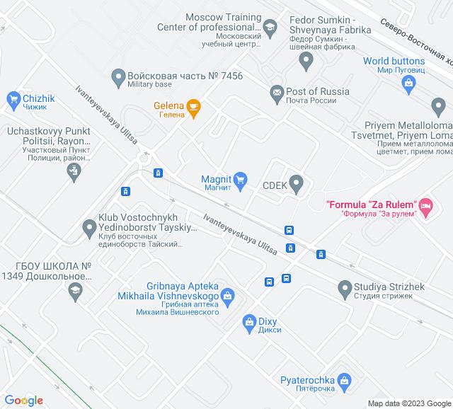 Вывоз мусора Ивантеевская улица