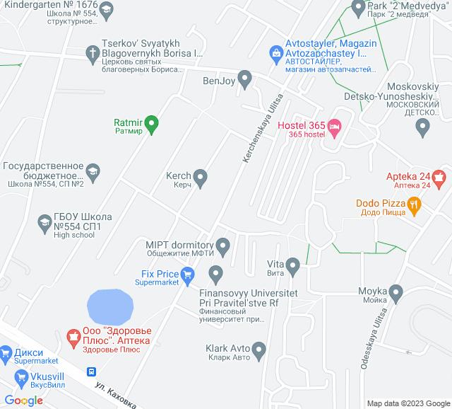 Вывоз мусора Керченская улица