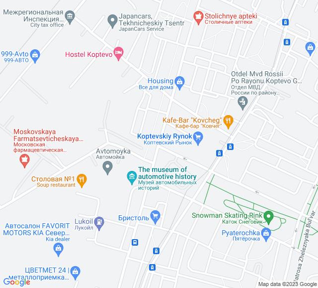 Вывоз мусора Коптевская улица