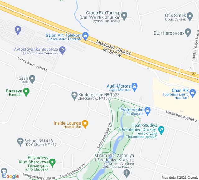 Вывоз мусора Корнейчука улица