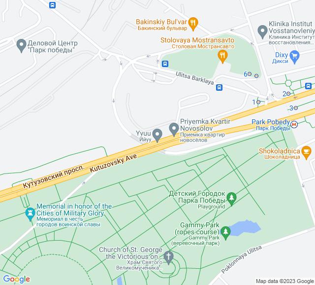 Вывоз мусора Кутузовский проспект