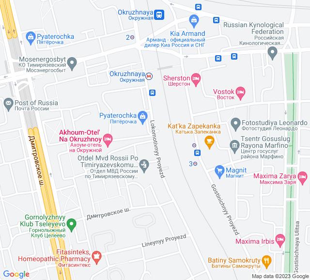 Вывоз мусора Локомотивный проезд