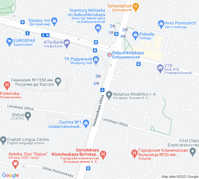Вывоз мусора метро Бабушкинская