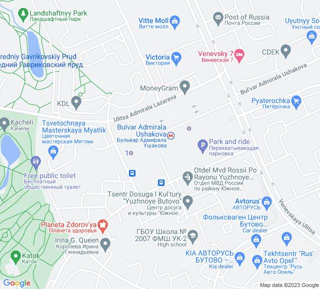 Вывоз мусора метро Бульвар адмирала Ушакова