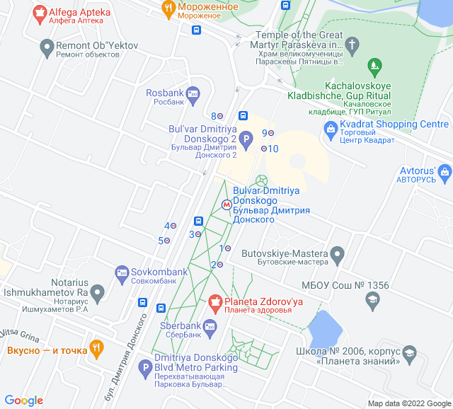Вывоз мусора метро Бульвар Дмитрия Донского