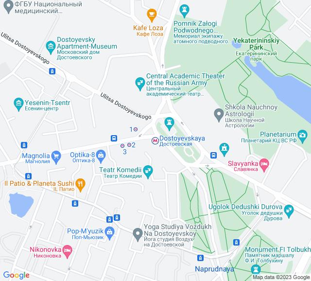 Вывоз мусора метро Достоевская