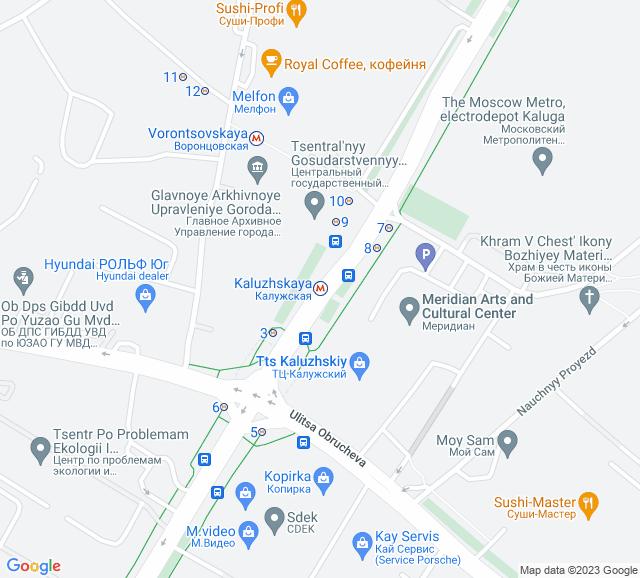 Вывоз мусора метро Калужская