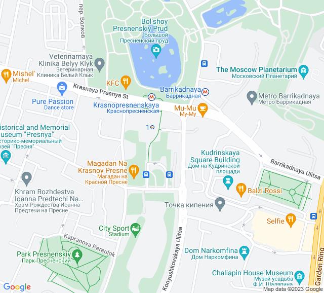 Вывоз мусора метро Краснопресненская